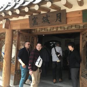 創立51周年記念海外社員旅行(釜山)