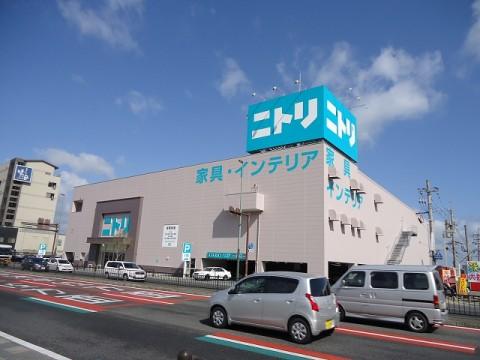 ニトリ別府店